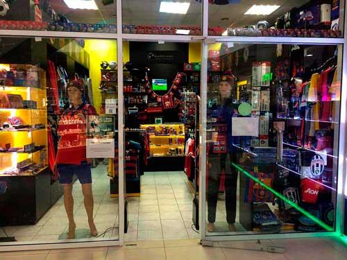 Интернет-магазин футбольной атрибутики в Москве - купить фанатскую и ... 4d0252d577b